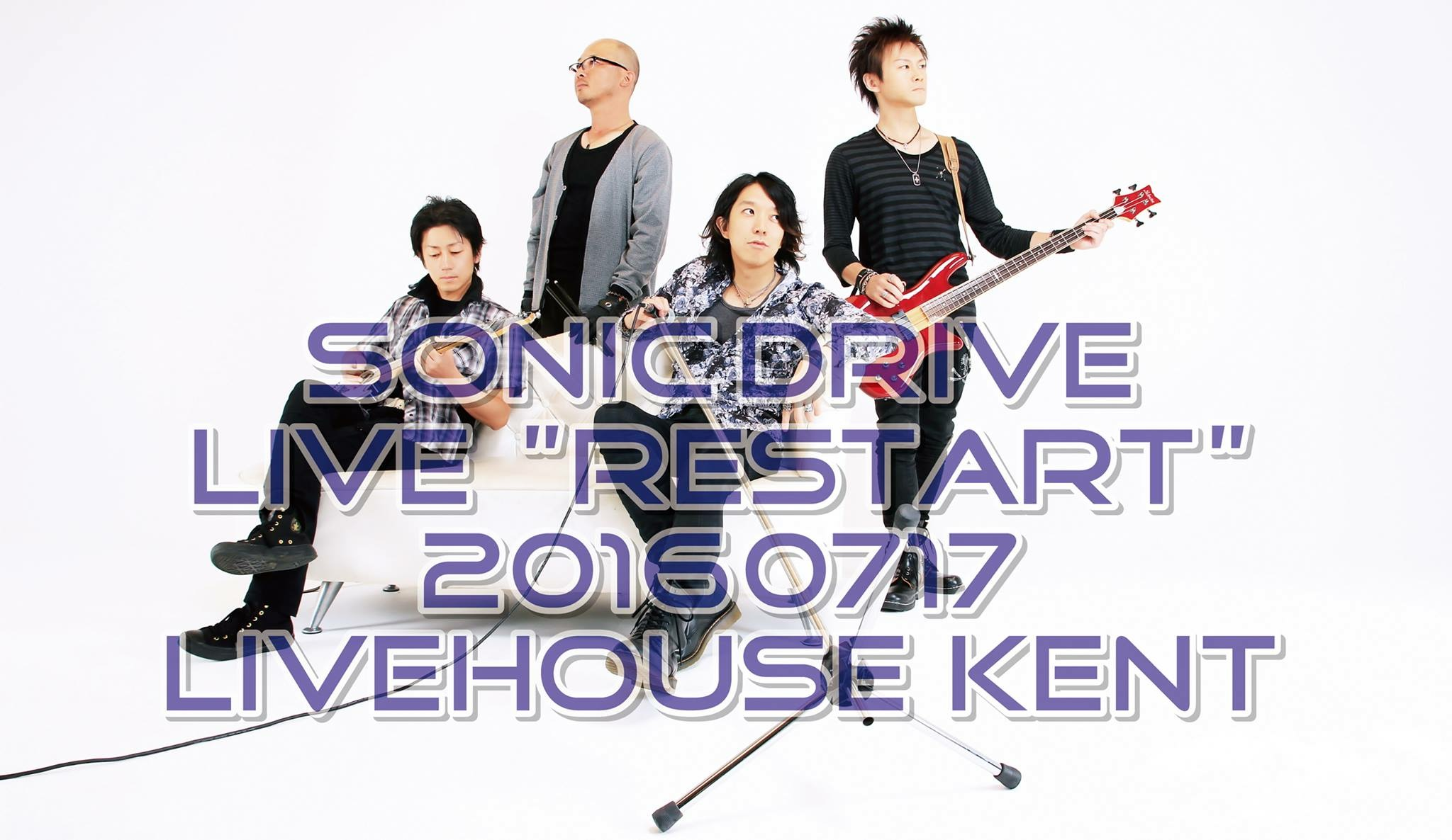 """2016/07/17(日):「SONIC DRIVE LIVE """"Restart""""」"""