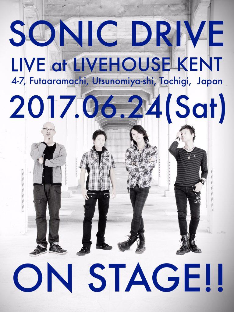 2017/6/24(土):「KENT Presents」